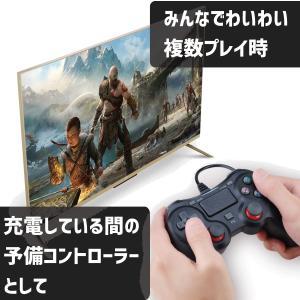 PS4 互換コントローラー 有線 PS4 Slim Pro PS3 PC対応  振動機能 USBケーブル|d-n|08