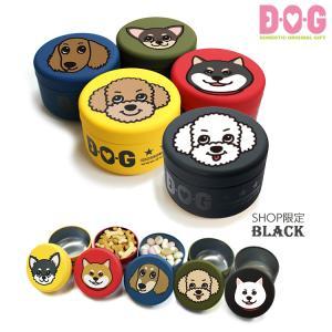 D・O・G おやつ缶 犬用 犬種別 柴犬 プードル ダックス チワワ フレブル DOGプチ缶ケース