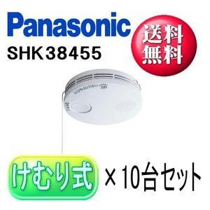 【10台セット・送料無料】住宅用火災警報器 薄型 電池式 Panasonic(パナソニック ) けむり当番  SHK38455|d-park