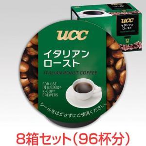 KEURIG K-Cup キューリグ Kカップ UCC イタリアンロースト 7.5g×12個入×8箱セット|d-park