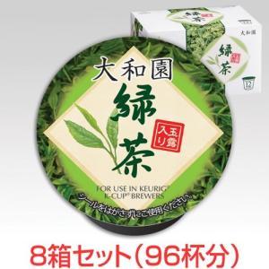 KEURIG K-Cup キューリグ Kカップ 大和園 玉露入り緑茶 3g×12個入×8箱セット|d-park
