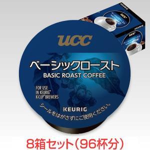 KEURIG K-Cup キューリグ Kカップ UCC ベーシックロースト 8g×12個入×8箱セット|d-park