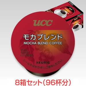 KEURIG K-Cup キューリグ Kカップ UCC モカブレンド 8g×12個入×8箱セット|d-park