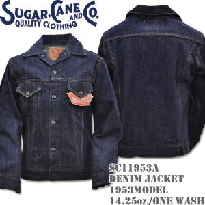 Sugar Cane シュガーケーン 14.25oz DENIM JACKET 1962MODEL 14.25oz/ONE WASH SC11962A|d-park