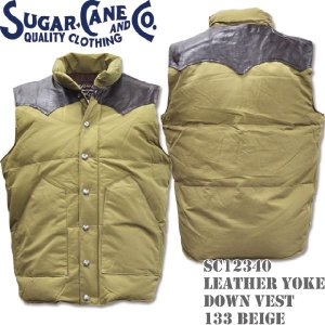 Sugar Cane シュガーケーン LEATHER YOKE DOWN VEST SC12340-133 Beige|d-park
