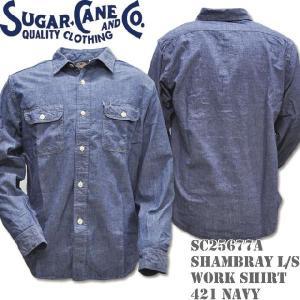 Sugar Cane(シュガーケーン)SHAMBRAY L/S WORK SHIRT(シャンブレーワークシャツ)421Navy SC25677A d-park