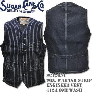 Sugar Cane(シュガーケーン) 9oz. WABASH STRIPE ENGINEER VEST(ウォバッシュ ストライプ エンジニアベスト)412A One Wash SC12654 d-park