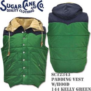 Sugar Cane(シュガーケーン)PADDING VEST W/HOOD SC12343-144 Kelly Green d-park