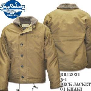 BUZZ RICKSON'S(バズリクソンズ)N-1 DECK JACKET BR12031-01 Khaki d-park