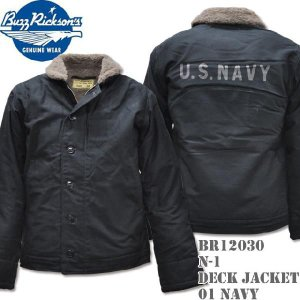 BUZZ RICKSON'S バズリクソンズ N-1 DECK JACKET BR12030-01 Navy|d-park