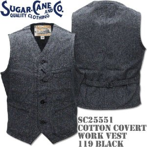 Sugar Cane シュガーケーン COTTON COVERT WORK VEST SC12795-119 BLACK|d-park