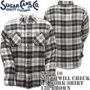 Sugar Cane(シュガーケーン)SOFT TWILL CHECK L/S WORK SHIRT SC26710-138 Brown d-park