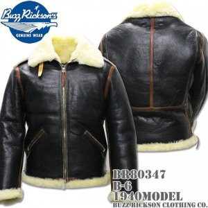 BUZZ RICKSON'S バズリクソンズ フライトジャケット B-6 BUZZ RICKSON CLOTHING CO. 1940model BR80347|d-park