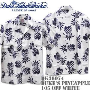 Duke Kahanamoku(デューク カハナモク)アロハシャツ DK36201【SPECIAL EDITION DUKE'S PINEAPPLE】Off White|d-park