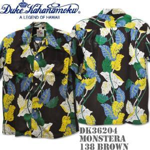 Duke Kahanamoku デューク カハナモク アロハシャツ DK36203 SPECIAL EDITION MONSTTERA Brown|d-park