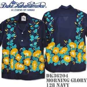 Duke Kahanamoku デューク カハナモク アロハシャツ DK36204 SPECIAL EDITION MORNING GLORY Navy|d-park