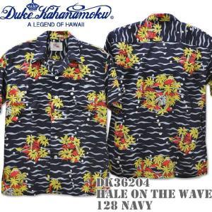 Duke Kahanamoku デューク カハナモク アロハシャツ DK36205 SPECIAL EDITION HALE ON THE WAVE Navy|d-park