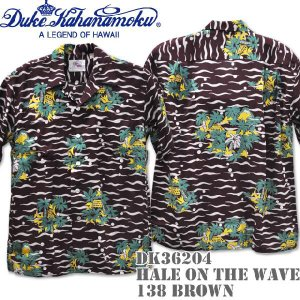 Duke Kahanamoku デューク カハナモク アロハシャツ DK36205 SPECIAL EDITION HALE ON THE WAVE Brown|d-park