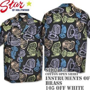 Star OF HOLLYWOOD(スターオブハリウッド)Open Shirt【INSTRUMENTS OF BRASS】SH36159-119 Black d-park