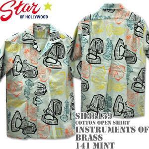 Star OF HOLLYWOOD(スターオブハリウッド)Open Shirt【INSTRUMENTS OF BRASS】SH36159-141 Mint d-park