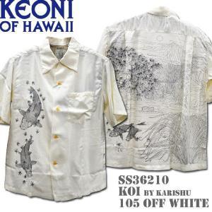 SUN SURF サンサーフ アロハシャツ SS36210 KEONI OF HAWAII / 鯉 Off White|d-park
