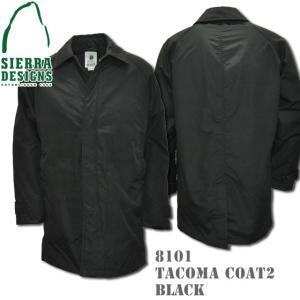 SIERRA DESIGNS シエラデザインズ TACOMA COAT 2 タコマコート 8101 Black|d-park