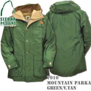 SIERRA DESIGNS シエラデザインズ MOUNTAIN PARKA マウンテンパーカー 7910 Green/V.tan|d-park