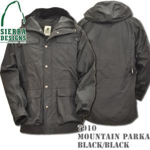 SIERRA DESIGNS シエラデザインズ MOUNTAIN PARKA マウンテンパーカー 7910 Black/Black Silverボタン|d-park