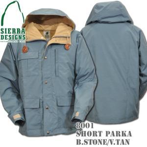 SIERRA DESIGNS シエラデザインズ SHORT PARKA ショートパーカー 8001 B.stone/V.tan|d-park