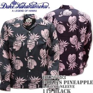 Duke Kahanamoku(デューク カハナモク) アロハシャツ SPECIAL EDITION DUKE'S PINEAPPLE L/Sleeve Black DK26793-119|d-park