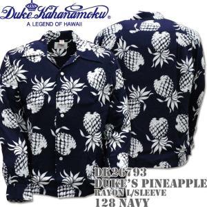 Duke Kahanamoku(デューク カハナモク) アロハシャツ SPECIAL EDITION DUKE'S PINEAPPLE L/Sleeve Navy DK26793-128|d-park