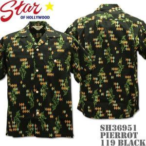 Star OF HOLLYWOOD(スターオブハリウッド)Open Shirt『PIERROT』SH36951-119 Black d-park
