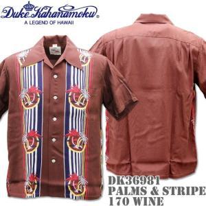 Duke Kahanamoku デューク カハナモク アロハシャツ HAWAIIAN SHIRT SPECIAL EDITION / PALMS & STRIPE DK36981-138 Brown|d-park