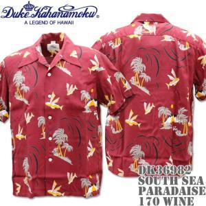 Duke Kahanamoku デューク カハナモク アロハシャツ HAWAIIAN SHIRT SPECIAL EDITION / SOUTH SEA PARADAISE DK36982-170 Wine|d-park