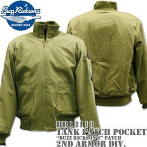 BUZZ RICKSON'S バズリクソンズ TANK PATCH POCKET BUZZ RICKSON'S PATCH 2nd ARMOR DIV. BR13113|d-park