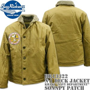 BUZZ RICKSON'S(バズリクソンズ)N-1 DACK JACKET Khaki『NAVY DEPARTMENT』SONNPY PATCH BR13322|d-park