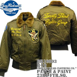 BUZZ RICKSON'S バズリクソンズ フライトジャケット B-10 ROUGH WEAR CLOTHING CO. PATCH & PAINT 23rd FTR.SQ. BR10803|d-park