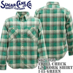 Sugar Cane(シュガーケーン)TWILL CHECK L/S WORK SHIRT SC27058-145 Green d-park