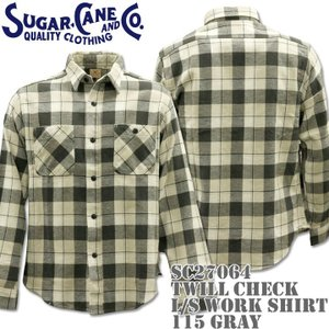 Sugar Cane シュガーケーン TWILL CHECK L/S WORK SHIRT SC27064-115 Gray|d-park