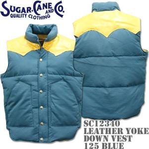 Sugar Cane(シュガーケーン)LEATHER YOKE DOWN VEST SC12340-125 Blue d-park