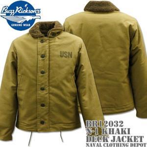 BUZZ RICKSON'S(バズリクソンズ)DECK JACKET N-1 Khaki『NAVAL CLOTHING DEPOT』DEMOTEX-ED BR12032 d-park