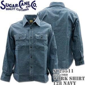 Sugar Cane(シュガーケーン)JEAN CORD L/S WORK SHIRT(ジーンコード・ワークシャツ)SC25511-128 Navy d-park