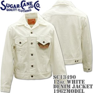 Sugar Cane シュガーケーン 12oz WHITE DENIM JACKET 1962MODEL 12oz/WHITE SC13490|d-park