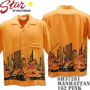 Star OF HOLLYWOOD(スターオブハリウッド)Open Shirt『MANHATTAN』SH37281-162 Pink d-park
