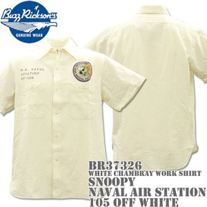 BUZZ RICKSON'S バズリクソンズ スヌーピーコラボ BRxPEANUTS WHITE CHAMBRAY WORK SHIRT SNOOPY NAVAL AIR STATION BR37326-105 Off White|d-park
