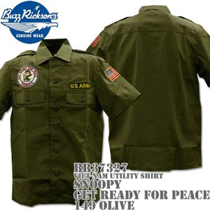 BUZZ RICKSON'S バズリクソンズ スヌーピーコラボ BRxPEANUTS VIET-NAM UTILITY SHIRT SNOOPY GET READY FOR PEACE BR37327-149 Olive|d-park