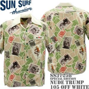 SUN SURF サンサーフ アロハシャツ HAWAIIAN SHIRT SPECIAL EDITION / NUDE TRUMP SS37258-105 Off White|d-park