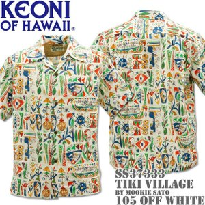 SUN SURF サンサーフ アロハシャツ HAWAIIAN SHIRT KEONI OF HAWAII / TIKI VILLAGE by Mookie Sato SS37333-105 Off White|d-park