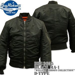 BUZZ RICKSON'S バズリクソンズ BLACK MA-1 D-TYPE WILLIAM GIBSON COLLECTION BR13655|d-park