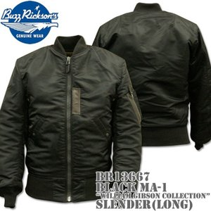 BUZZ RICKSON'S バズリクソンズ BLACK MA-1 SLENDER LONG WILLIAM GIBSON COLLECTION BR12667|d-park
